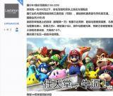 腾讯代理Switch国行版价格曝光:2200元,游戏不到300元