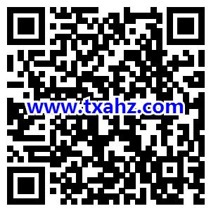 QQ音乐 3.14 白色情人节礼遇抽3天豪华绿钻 非必中 QQ业务 第3张