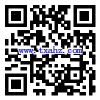 京东会员专享1元购买腾讯视频VIP周卡 秒到帐 最新活动 第3张