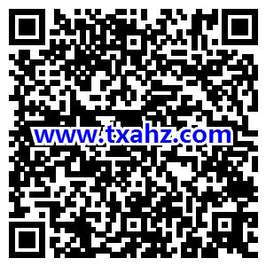 深圳天天签到领好礼 签到抽话费 三网用户都可参与 最新活动 第3张