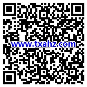 中国联通开通沃音乐铂金会员首月1元领QQ音乐绿钻VIP 最新活动 第3张